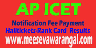 AP ICET 2016 Notification Online Fee Payment