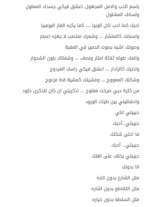 شعر سوداني عن الحب دارجي Shaer Blog