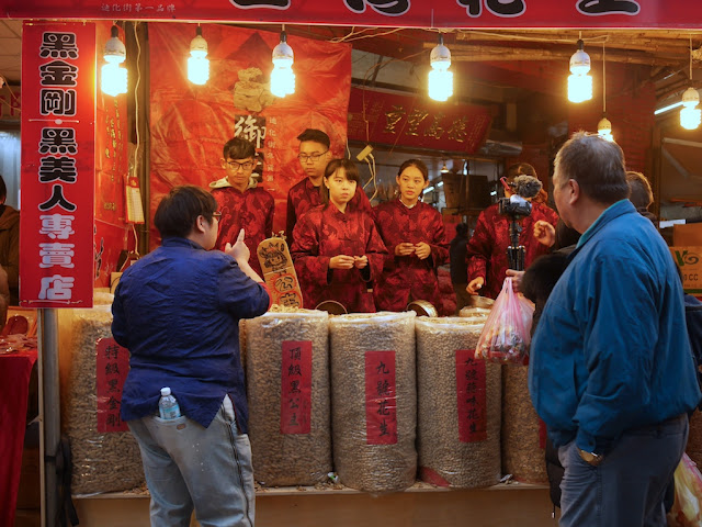 sellers at the Taipei Lunar New Year Festival on Dihua Street