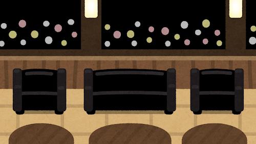 夜のラウンジのイラスト(背景素材)