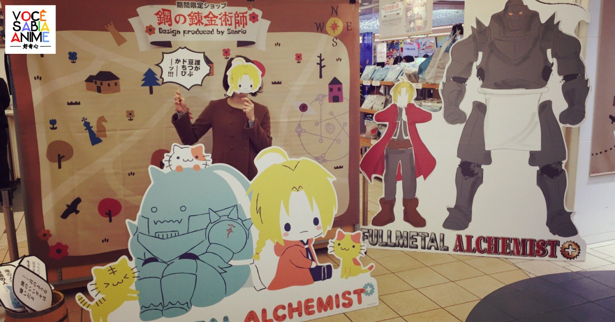Fullmetal Alchemist x Sanrio - fotos da loja na Tokyo Character Street
