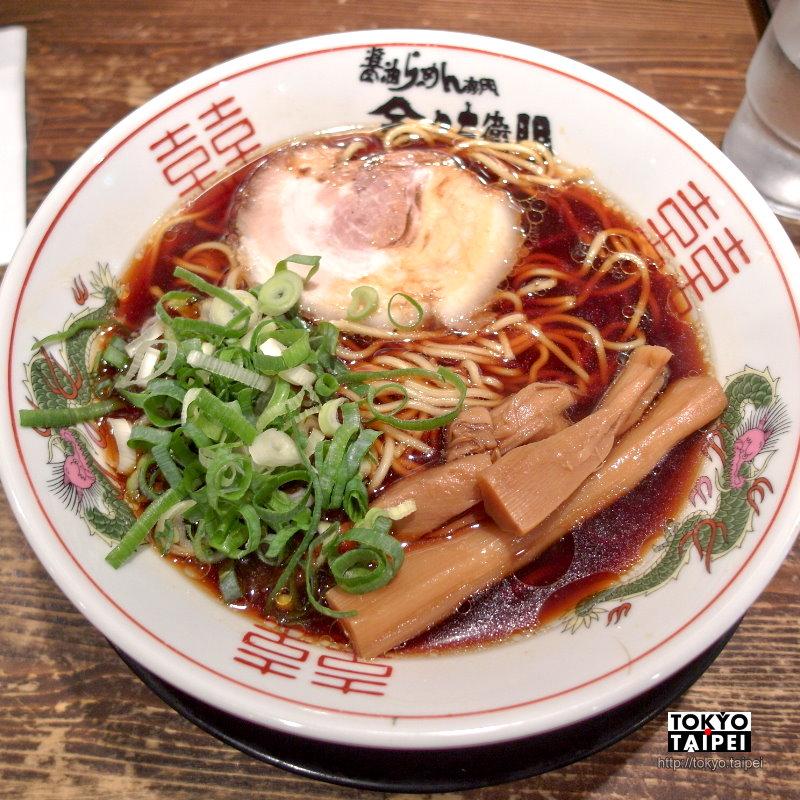 【金久右衛門】鮮甜湯底加上細麵條 大阪的最強醬油拉麵