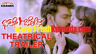 Bale Jodi (2016) Kannada Movie Teaser Download