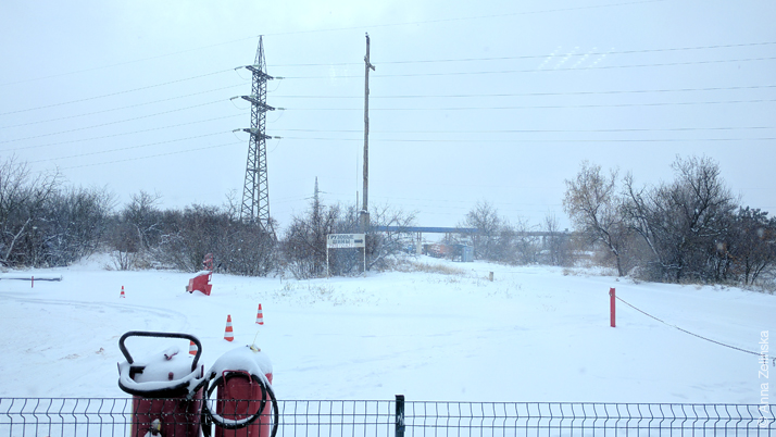 Симферополь в декабре, Крым