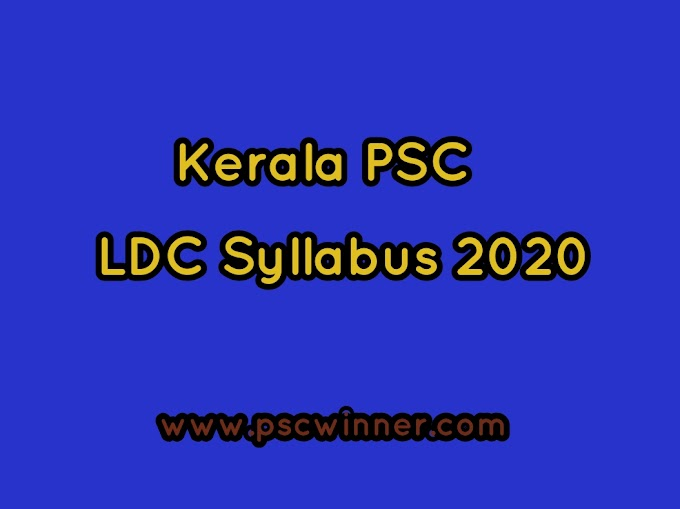 Kerala PSC LDC Syllabus 2020(Updated)