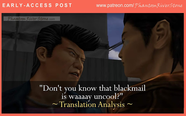 """Don't you know that blackmail is waaaay uncool?"" 