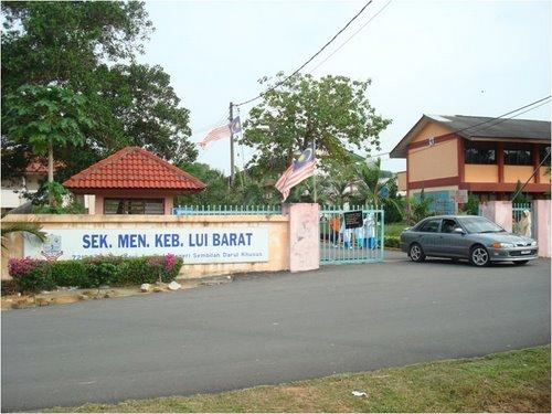 SMK Lui Barat