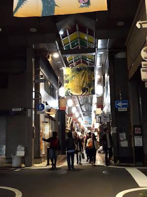Nishiki Market at Kyoto Japan