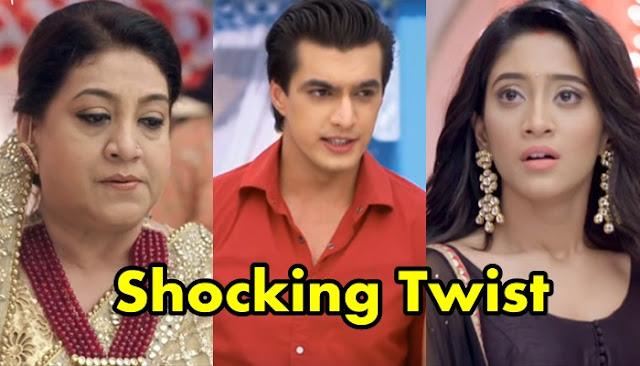 Yeh Rishta Kya Kehlata Hai: SHOCKER! Dadi catch Kartik Gayu in compromising state