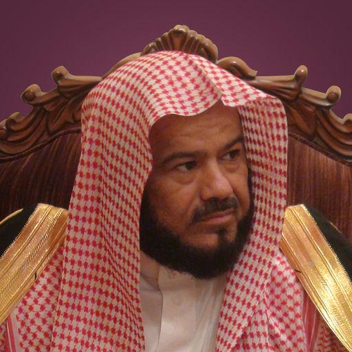 الرقية الشرعية mp3 للشيخ محمد المحيسني
