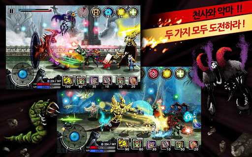 Angels and Demons 2 PLUS Unlimited Diamond v1.0.2 APK