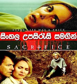 Sinhala Sub - Sacrifice (2016)