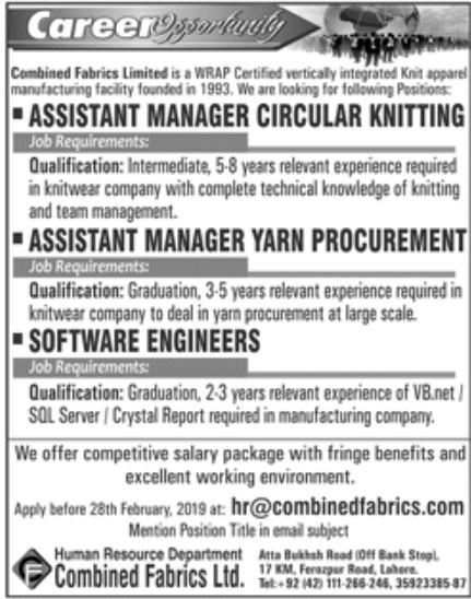 Combined Fabrics Limited Jobs