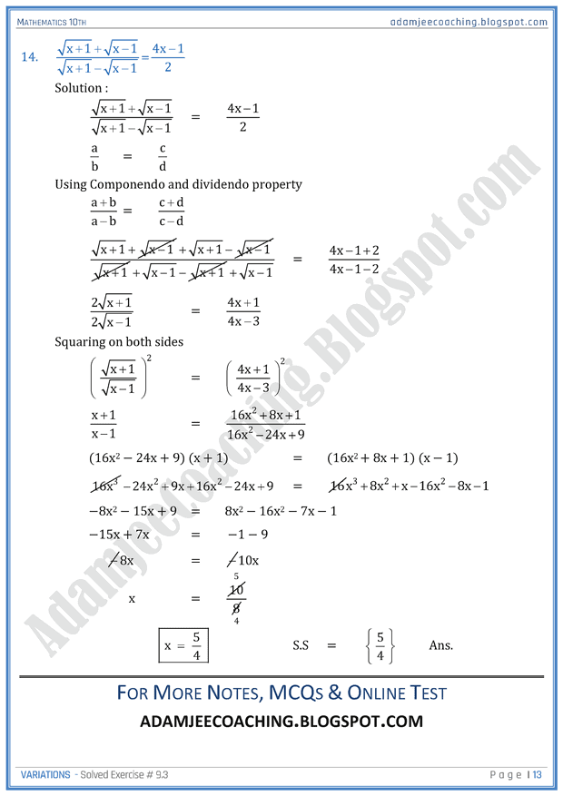 variations-exercise-9-3-mathematics-10th