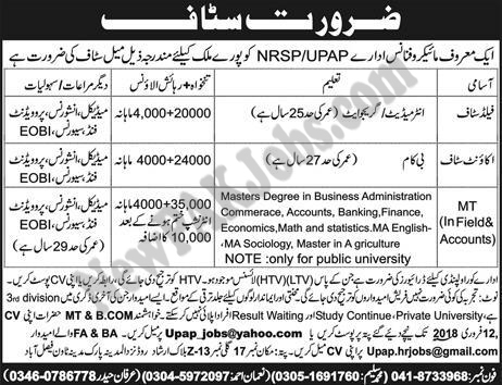 NRSP Microfinance Bank Limited Jobs Jan 2018