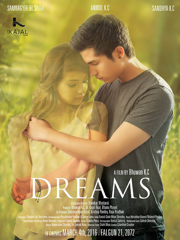 nepali movie dreams poster