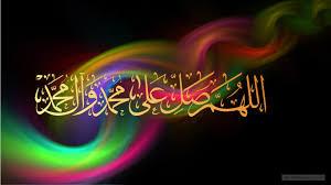 darood pak ki fazilaten in urdu