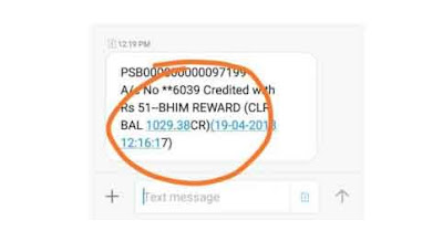 bhim cashback proof