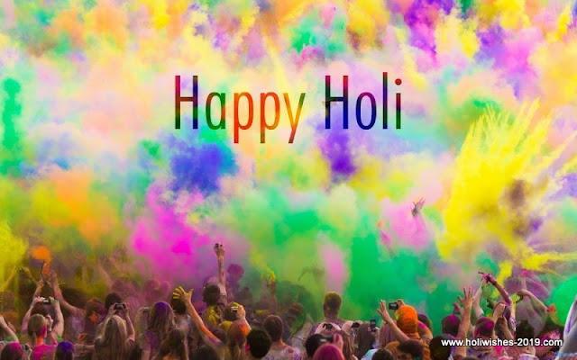 Holi Holi 2019 Gif Animations,Happy Holi GIF,  Happy Holi GIF's Images HD Free Download