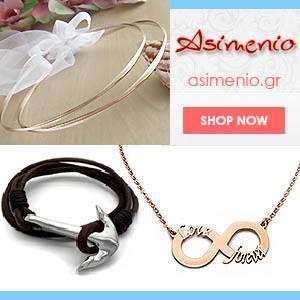 Δείτε Ασημένια κοσμήματα χειροποίητα υψηλής ποιότητας & σχεδιασμού στις καλύτερες τιμές!