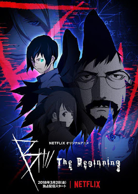 B: The Beginning (TV Series) S01 Custom HD Dual Latino 5.1