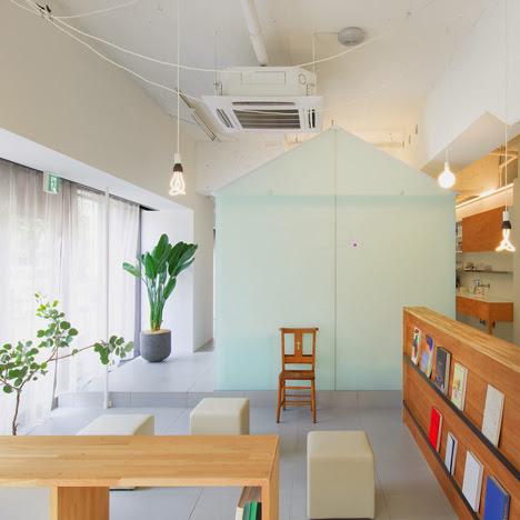 ilia estudio interiorismo: Una clnica dental con un ...