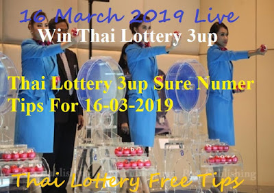 Thai Lottery 3up Sure Number Tips For 16 March 2019 | Thailand Lottery Free