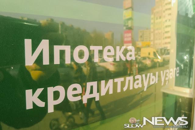 В России банки продают квартиры с жильцами
