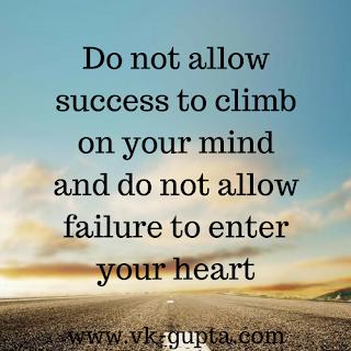 hindi thoughts on success