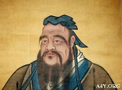 Khổng Tử dạy - Những lời khuyên hay, ý nghĩa