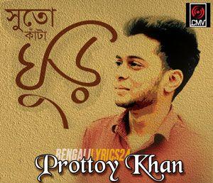 Shuto Kata Ghuri - Prottoy Khan, Oporadhi