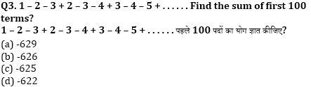 समान्तर श्रेणी और गुणोत्तर श्रेणी_120.1