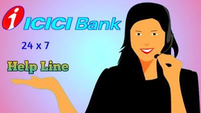 ICICI Bank Customer Care, ICICI Bank Customer Care Number