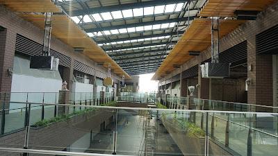Aeon Mall JGC