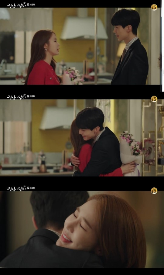Touch Your Heart] FINALE Ep 16 spoilers, Lee Dong Wook