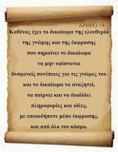 Image result for Διαχείριση των Δούλων