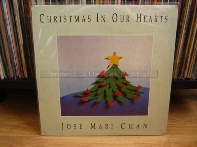My OPM LP Collection: Jose Mari Chan