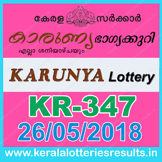 "Keralalotteriesresults.in, ""kerala lottery result 26 5 2018 karunya kr 347"", 26 May 2018 result karunya kr.347 today, kerala lottery result 26.5.2018, kerala lottery result 26-05-2018, karunya lottery kr 347 results 26-05-2018, karunya lottery kr 347, live karunya lottery kr-347, karunya lottery, kerala lottery today result karunya, karunya lottery (kr-347) 26/05/2018, kr347, 26.5.2018, kr 347, 26.5.18, karunya lottery kr347, karunya lottery 26.5.2018, kerala lottery 26.5.2018, kerala lottery result 26-5-2018, kerala lottery result 26-05-2018, kerala lottery result karunya, karunya lottery result today, karunya lottery kr347, 26-5-2018-kr-347-karunya-lottery-result-today-kerala-lottery-results, keralagovernment, result, gov.in, picture, image, images, pics, pictures kerala lottery, kl result, yesterday lottery results, lotteries results, keralalotteries, kerala lottery, keralalotteryresult, kerala lottery result, kerala lottery result live, kerala lottery today, kerala lottery result today, kerala lottery results today, today kerala lottery result, karunya lottery results, kerala lottery result today karunya, karunya lottery result, kerala lottery result karunya today, kerala lottery karunya today result, karunya kerala lottery result, today karunya lottery result, karunya lottery today result, karunya lottery results today, today kerala lottery result karunya, kerala lottery results today karunya, karunya lottery today, today lottery result karunya, karunya lottery result today, kerala lottery result live, kerala lottery bumper result, kerala lottery result yesterday, kerala lottery result today, kerala online lottery results, kerala lottery draw, kerala lottery results, kerala state lottery today, kerala lottare, kerala lottery result, lottery today, kerala lottery today draw result"