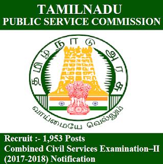 Tamil Nadu Public Service Commission, TNPSC, freejobalert, Sarkari Naukri, TNPSC Answer Key, Answer Key, tnpsc logo