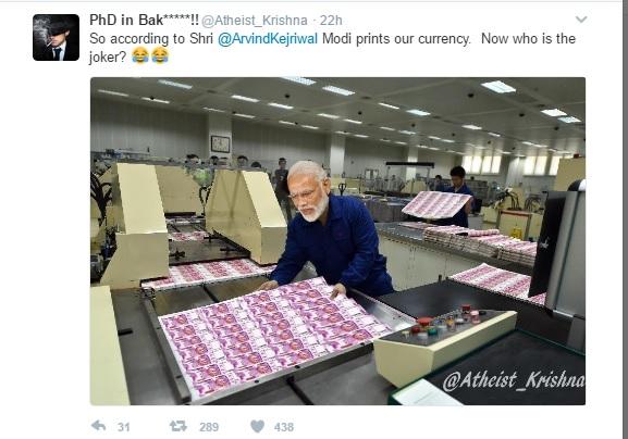 मोदी ने छापा था ATM से निकलने वाला चूरन का 2000 का नोट, केजरीवाल