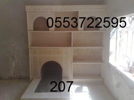 صورمشبات,مشبات,ديكورات مشبات,معام مشبات, صور مشبات ,مشبات,ديكورات مشبات,اوجار,  ابو_ياسر جوال 0553722595