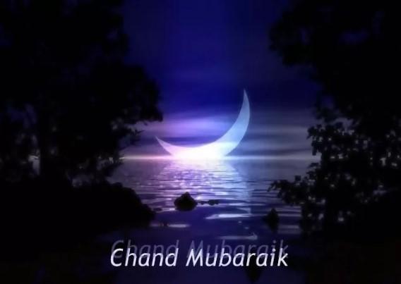 chand mubarak images 2017
