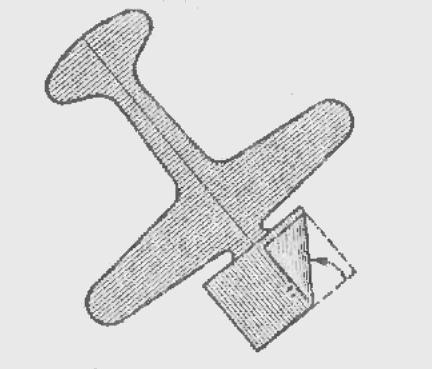 Самолетик из бумаги