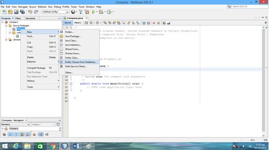 Συνδέστε την εφαρμογή για Java