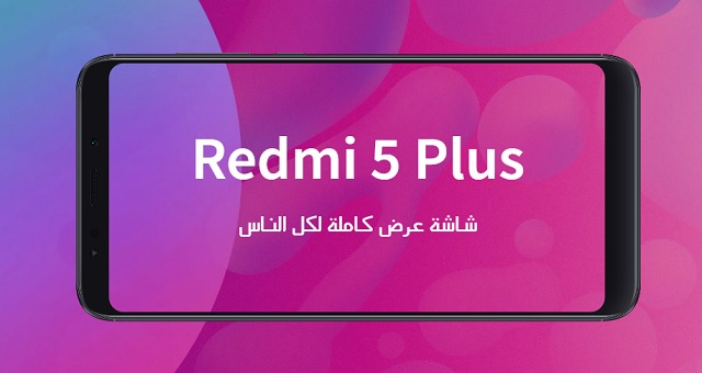 xiaomi-redmi-5-plus-specs-review