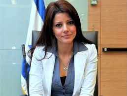 Orly levy boobs