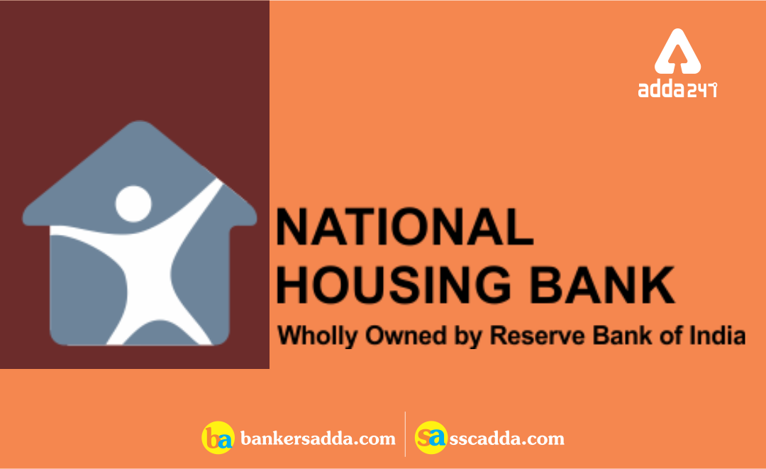 national-housing-bank-recruitment-2019