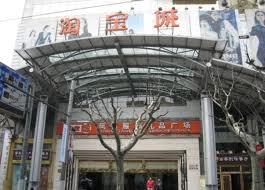 paket wisata murah ke china