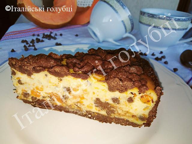 сирник на шоколадному тісті
