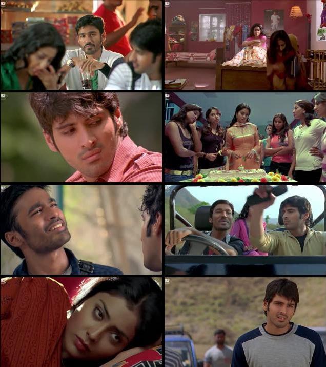 Daringbaaz Aashiq 2016 Hindi Dubbed 480p HDRip